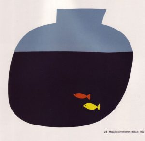 Fish in Bowl illustration by Paul Rand